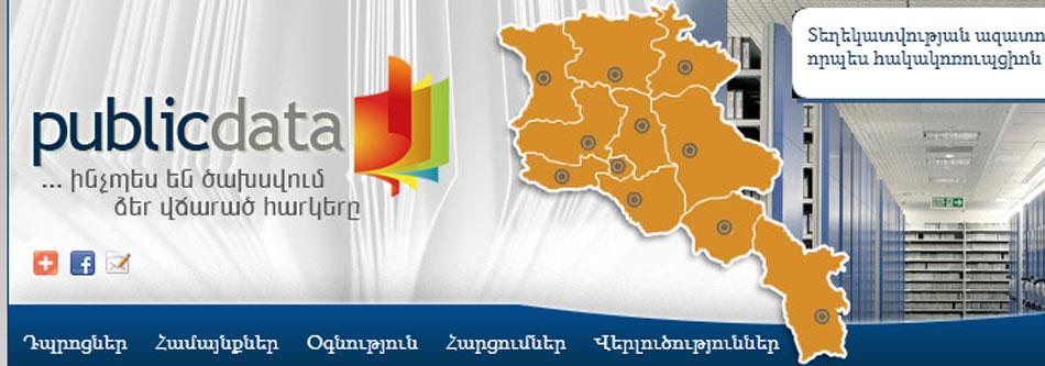 http://abrahamyan.net/wp-content/uploads/2011/12/pd.jpg